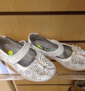 Туфли с бабочками