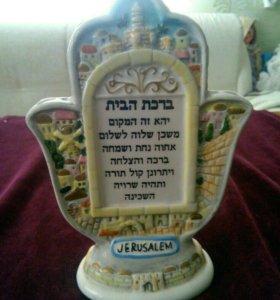 Фарфоровая Статуэтка Иерусалим