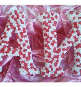 Цифры и буквы на день рождения