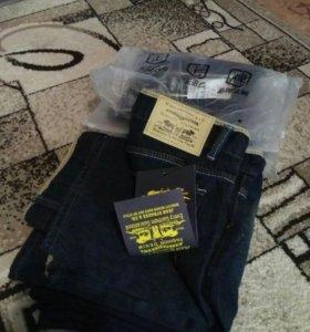 Новые джинсы и шорты