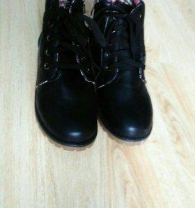 Ботинки (осенние) Новые