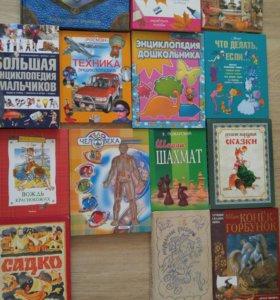 Энциклопедии, детскте книги