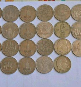 Монеты памятные, коллекционная, СССР