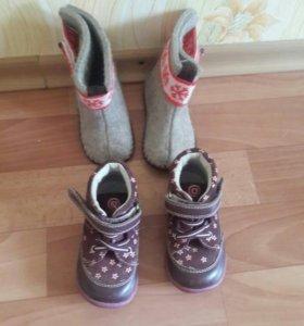 Детские вещи и обувь