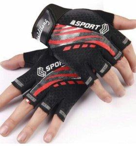 Перчатки для фитнеса новые
