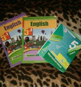 Книги б/у 5 класс за 3 штуки
