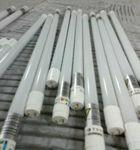 Светодиодные лампы(для светильников амстронг)