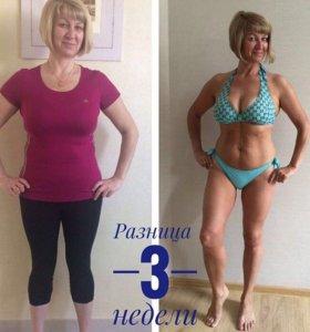 Похудение!!! Помогу похудеть с помощью белка!!!