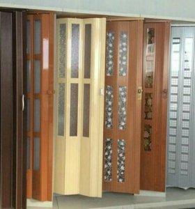 Двери межкомнатные книжка (гармошка)