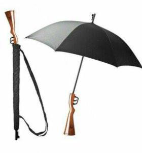 Зонт ружьё  🔫