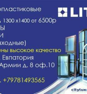 Окна,двери,балконы.Двери входные