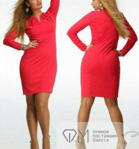 Новое платье 52 54