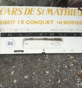 Багажник от SETRA 215HD