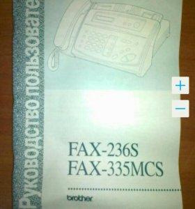 Телефон-факс Brother Prersonal