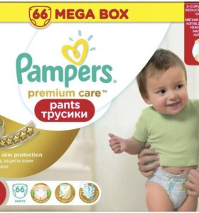 Трусики Pampers premium care 4 (9-14 кг) памперс