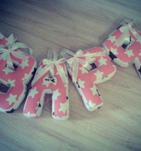 Буквы подушки из ткани ручной работы