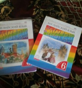 Учебники 6 класса .Дрофа,Фгос. Номер 89191730949