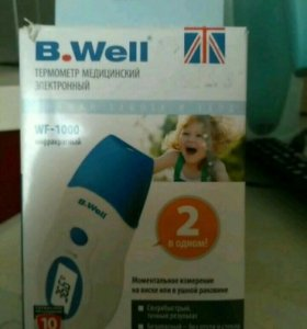 Термометр медицинский электронный B.Well WF - 1000