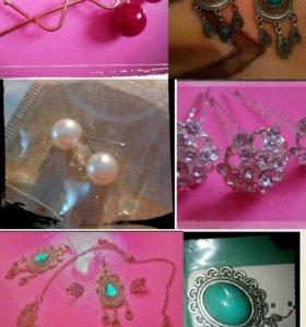 Украшения заколки ожерелье серёжки