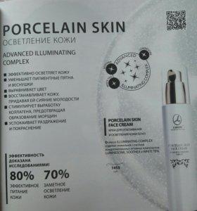 Крем для отбеливания и осветления кожи