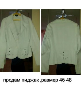 Продам пиджак ,б/у,размер 46-48