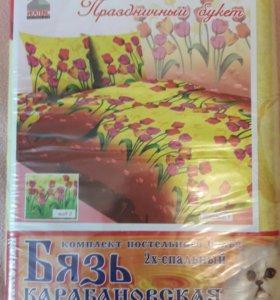 2х спальный комплект постельного белья новый