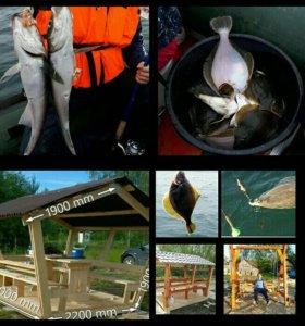 Рыбалка во взморье