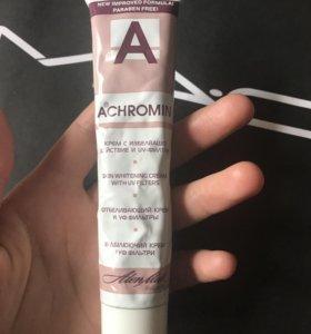 Крем для осветления кожи