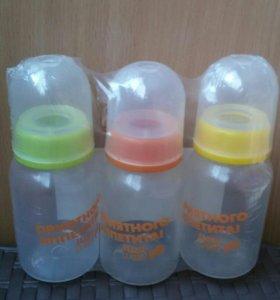 Новые бутылочки для кормления