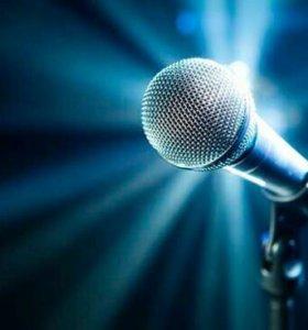 Уроки эстрадного вокала (м.Коломенская)