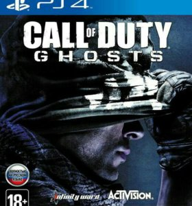 Call of Duty Ghosts PS4 (обмен или продажа)
