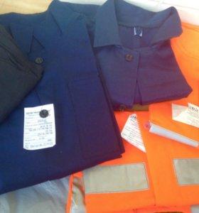 Спецюдежда( куртки и брюки)