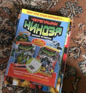 Журналы с человеком пауком и черепашками ниндзя