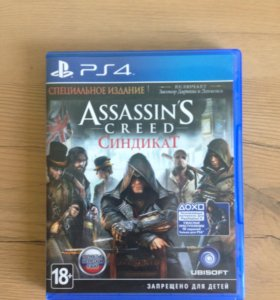 Продам Assassin's Creed Синдикат