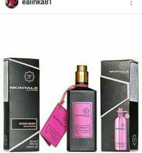 Распродажа брендовой парфюмерии