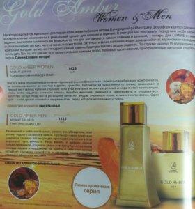 Духи Gold amber women & men