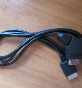 RGB SCART кабель для подключения PS1/2/3 к TV