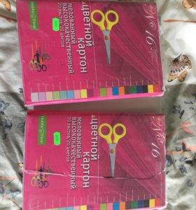 Цветной картон 20листов 20 цветов