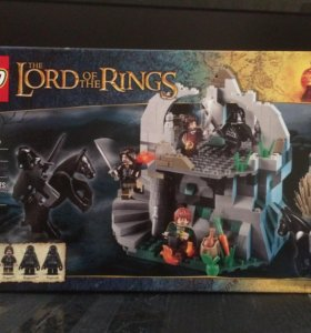 Lego The Lord of the Rings 9472