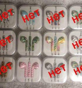 Новые наушники с принтами (в коробочках)
