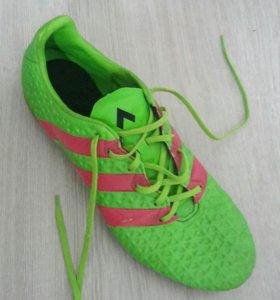 Бутсы Adidas X15