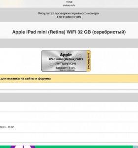 Новый Планшет Ipad mini 32gb wifi чек 07.03.17