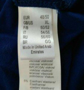Платье трикотажное р-р 56-58