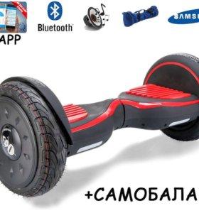 Гироскутеры Smart Balance 10,5 Premium