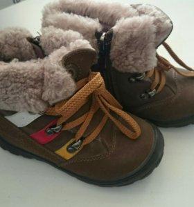 Ботинки зимние 23 размер