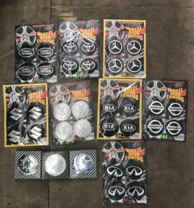 Колпачки на литые диски - наклейки