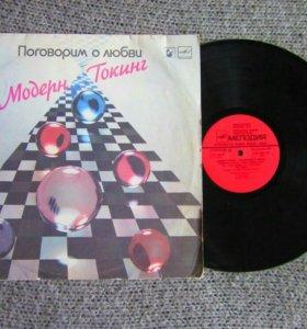 Альбом Modern Talking винил пластинка