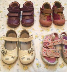 Пакет обуви ботинки, туфли, сандали, босоножки