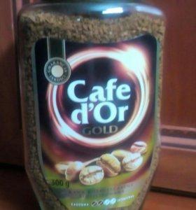 Кофе 300 грамм