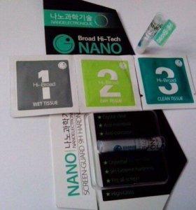 Нано жидкость для защиты экранов